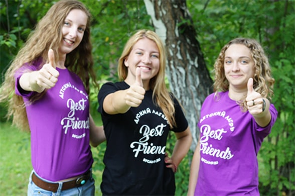 детский лагерь best friends