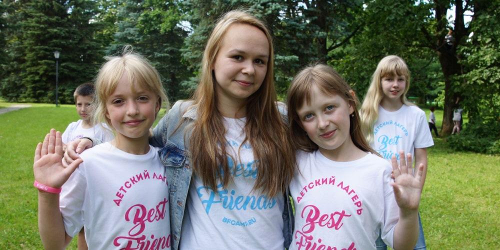 летний лагерь в Подмосковье