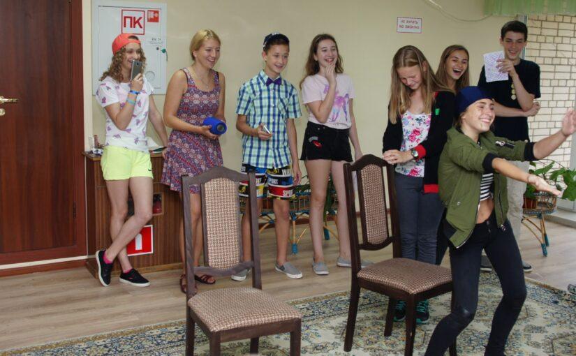 танцевальный лагерь в Подмосковье