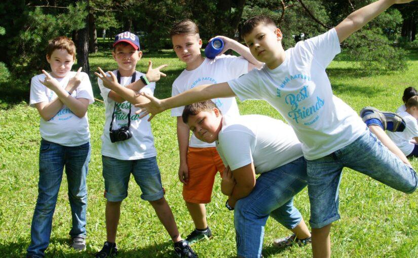 Футбольный лагерь в Подмосковье