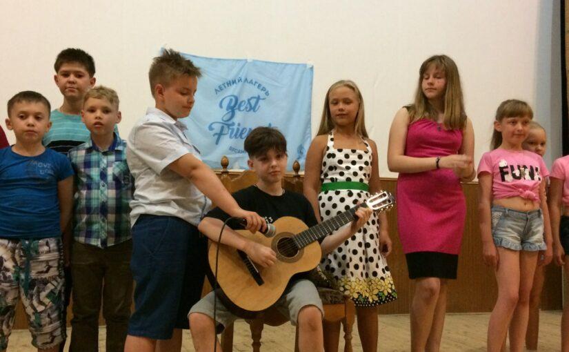 Лингвистический лагерь в Подмосковье