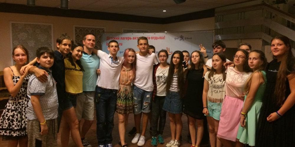 Летний лагерь для подростков вблизи Ясенево
